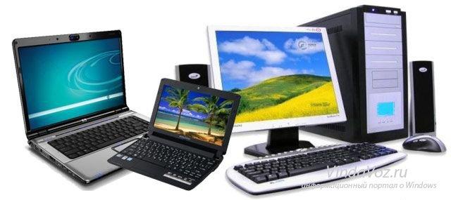 Ремонт компьютеров на дому омск отзывы